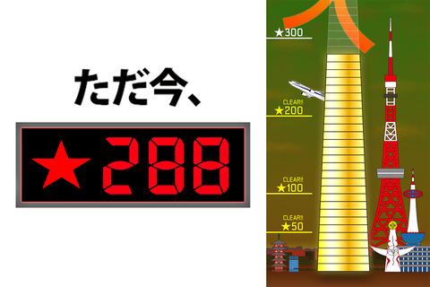 20201030hosi