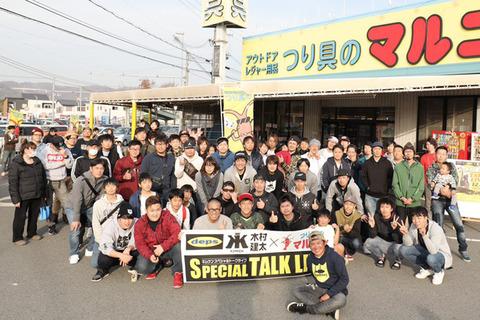 20181209marunishi-kimken01