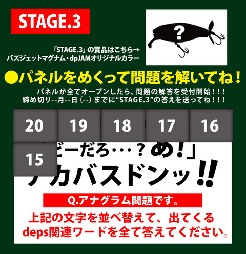 20191121stage3