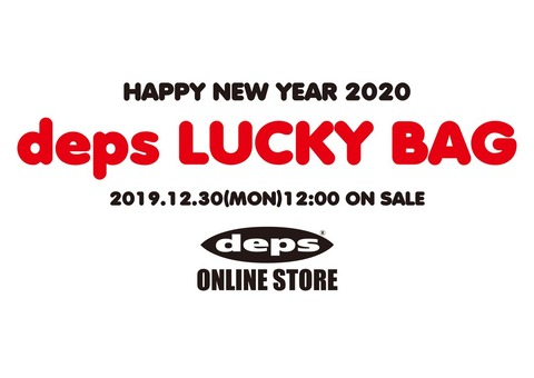 20191224onlinestore_luckybag