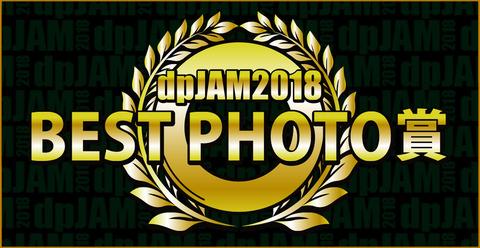 20190316bestphoto
