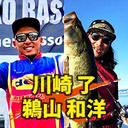 tag_kawasaki