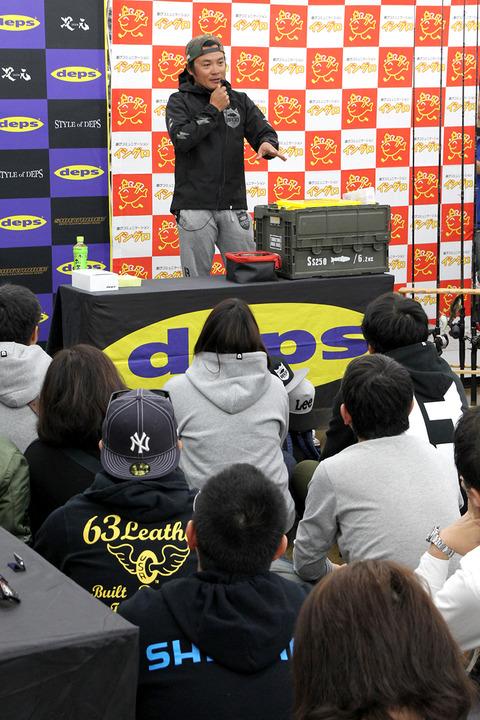 20181208ishiguro-kimken04