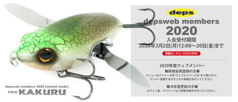 20200302-02