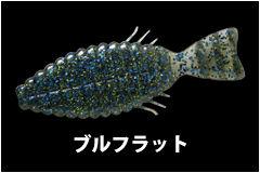 20190624-2019shintonegawa-lure_bullflat