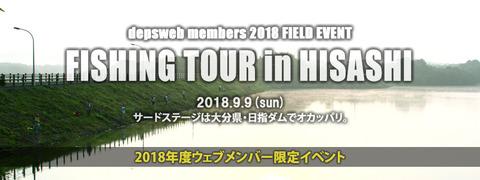20180601_ft-hisashi