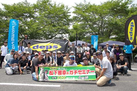 20180721kameya-higashihiroshima01