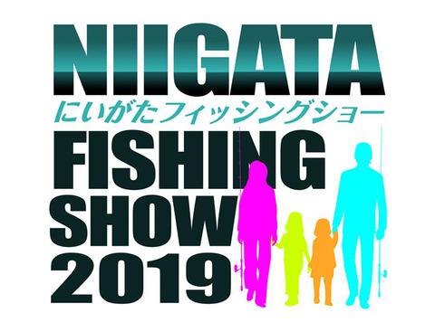 20190207niigata