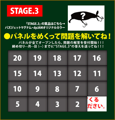 20191005stage3