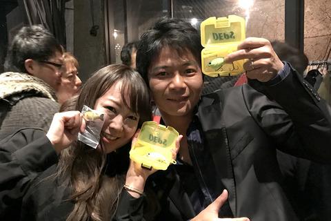 20190109_2018meetin-kagawa72