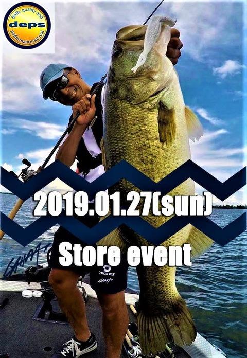 20190125hama_tomimoto