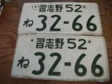 5873100f.jpg