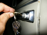 outer door handle (18)