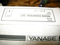 DSCN80