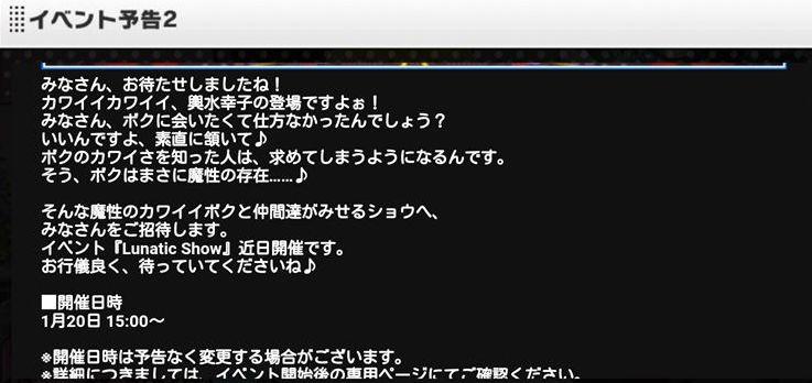 Screenshot_2017-01-16-15-02-05_R