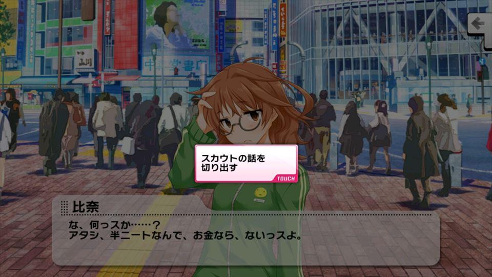 Screenshot-19-13-23_R