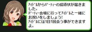 2014_11_28_15_36_06