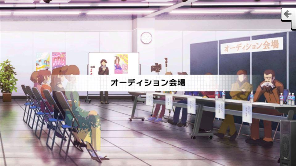 Screenshot_2017-01-10-16-06-18_R