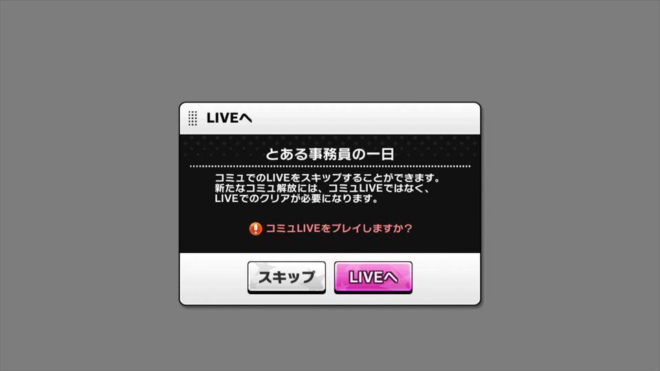 Screenshot_2016-04-01-00-19-30_R