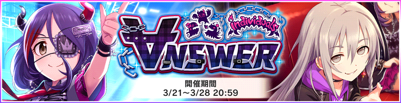 header_event_0054