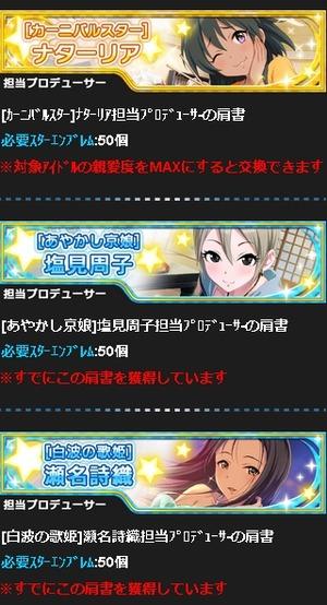 2013_08_29_15_54_45