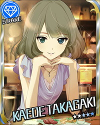 sr_kaede_takagaki