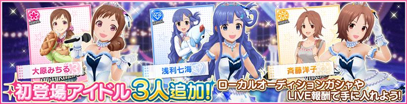 header_idol_0009