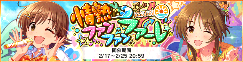 header_event_0051