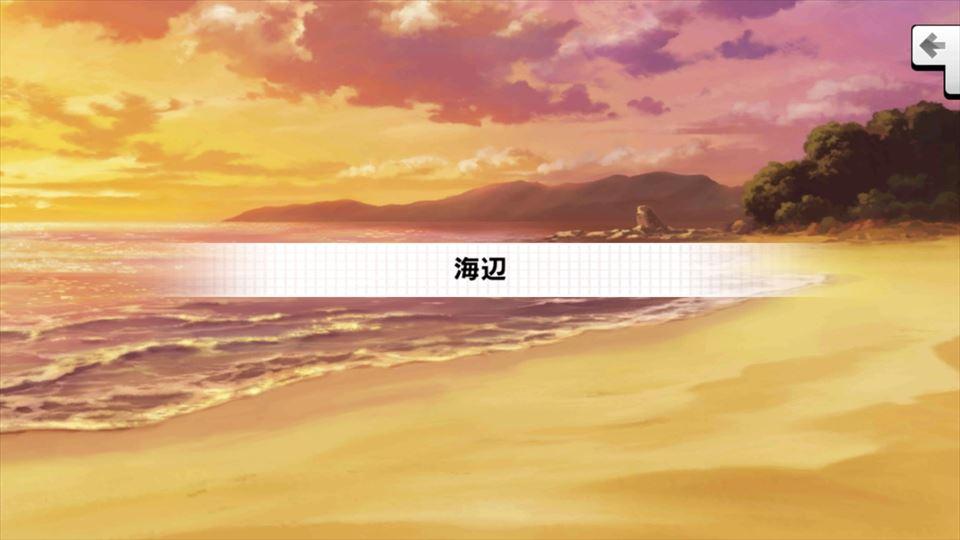 Screenshot_2016-05-20-10-39-32_R