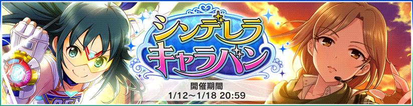header_event_0047