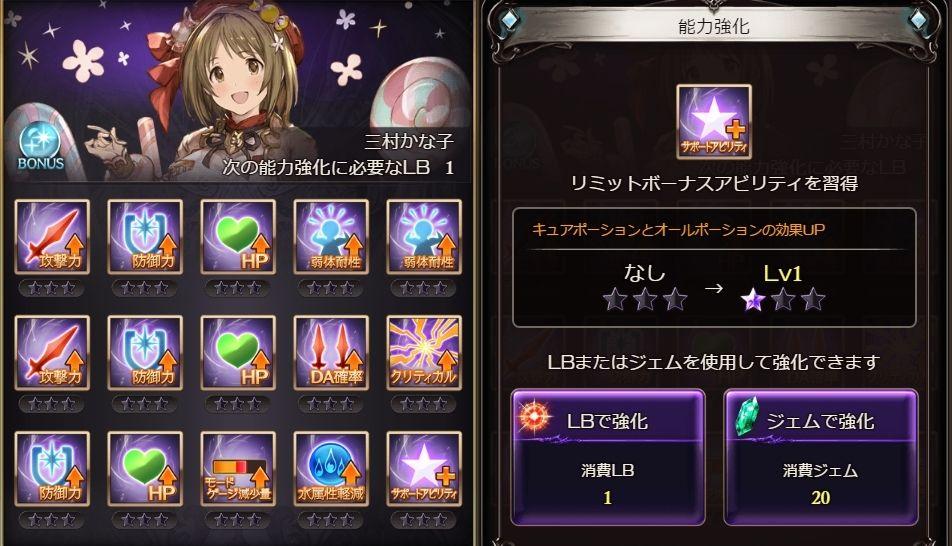20170609170035