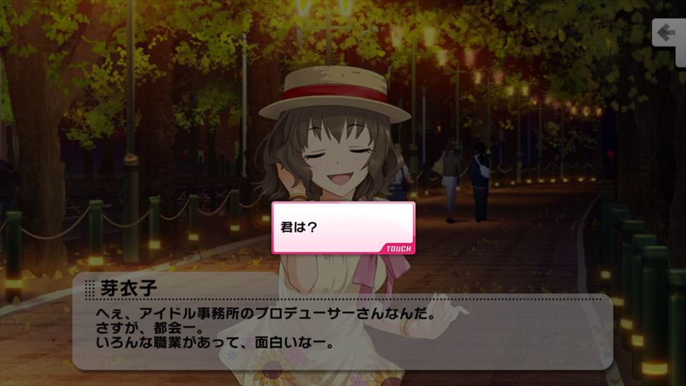 Screenshot_2016-04-16-22-51-24_R