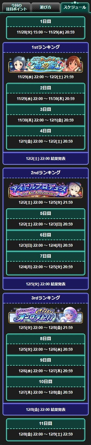 2017-11-28_172258