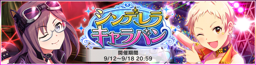 header_event_0035