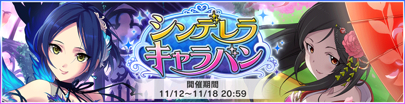 header_event_0005