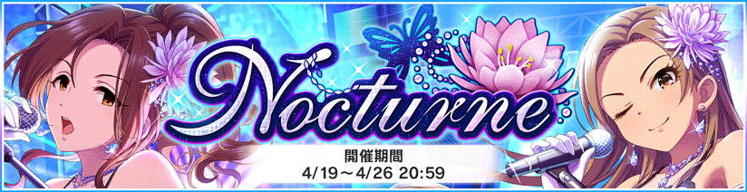 header_event_0057