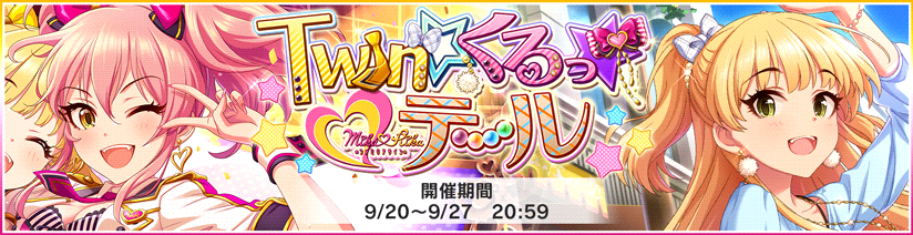 header_event_0072
