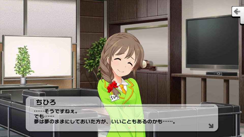 Screenshot_2016-04-01-00-23-59_R