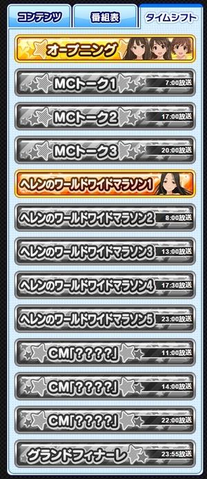 20170401003907
