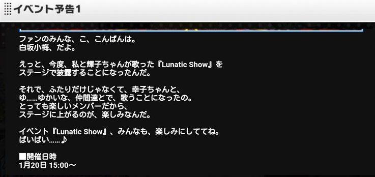 Screenshot_2017-01-16-15-01-59_R