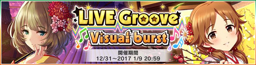 header_event_0046