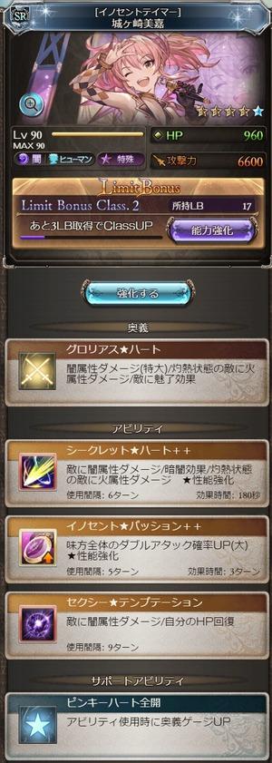 2017-06-10_005416