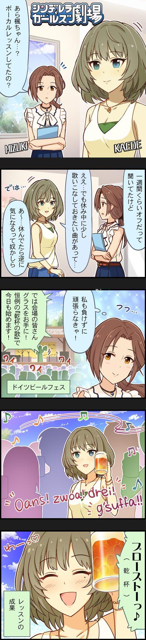 【第720話】レッスンの成果