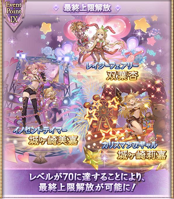 description_event_9