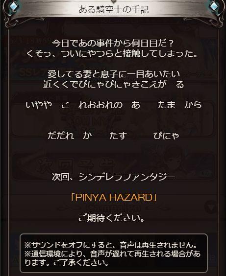 20170602172109