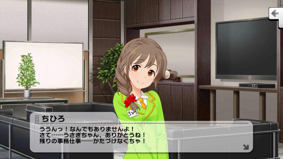 Screenshot_2016-04-01-00-24-16_R