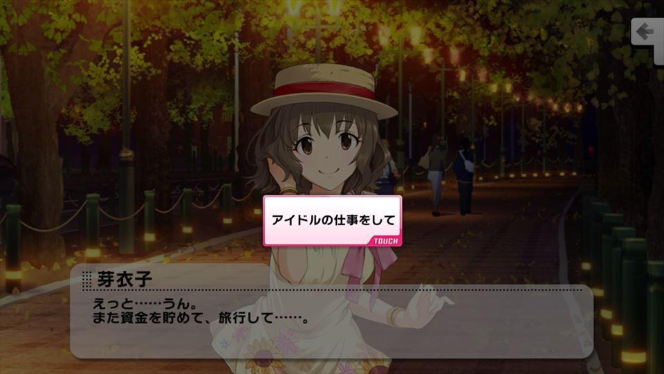 Screenshot_2016-04-16-22-51-58_R