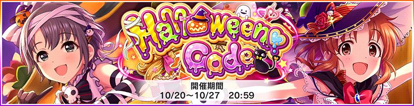 header_event_0075
