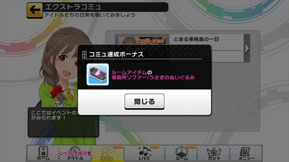 Screenshot_2016-04-01-00-24-27_R