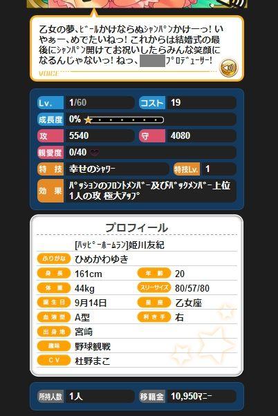 2014_05_31_23_19_12